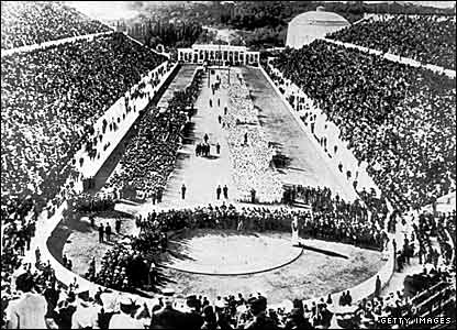 Where were the First Olympic Games held
